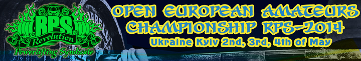 2014 RPS European Championships